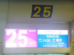 taiwan22419.jpg
