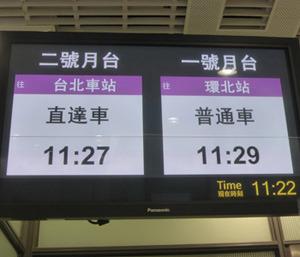 taiwan23114.jpg