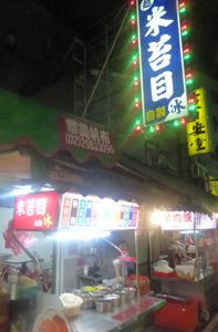 taiwan23141.jpg