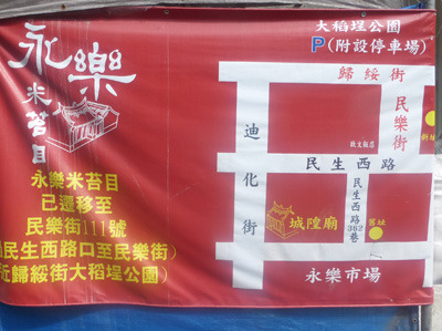 taiwan23207.jpg