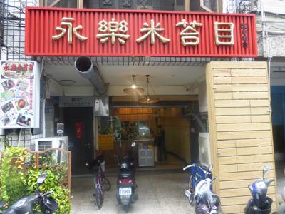 taiwan23208.jpg