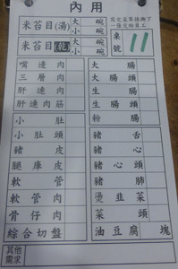 taiwan23209.jpg