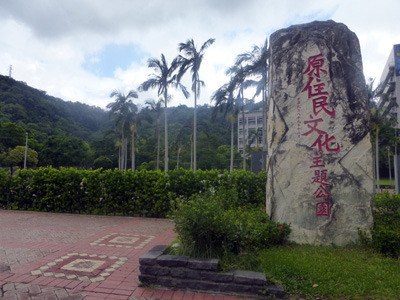 taiwan23221.jpg