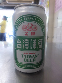 taiwan23225.jpg