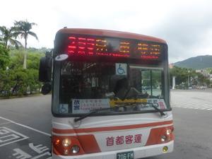 taiwan23230.jpg