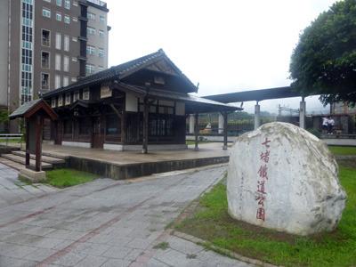 taiwan23235.jpg