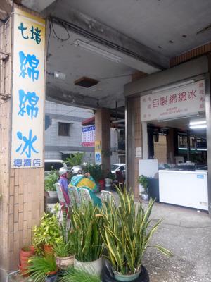 taiwan23236.jpg