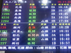taiwan23239.jpg