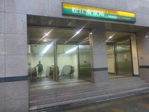 taiwan23241.jpg