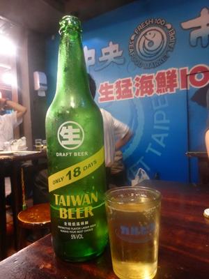 taiwan23246.jpg