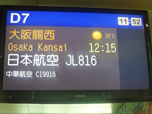 taiwan23313.jpg