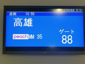 taiwan24106.jpg