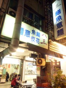 taiwan24137.jpg