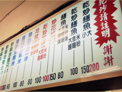 taiwan24139.jpg