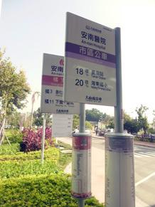 taiwan24217.jpg