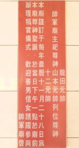 taiwan24226.jpg