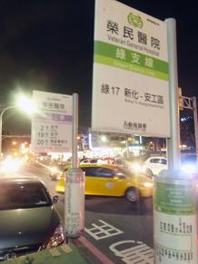 taiwan24231.jpg