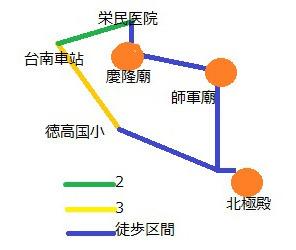 taiwan24233.jpg