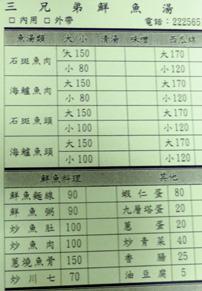 taiwan24236.jpg