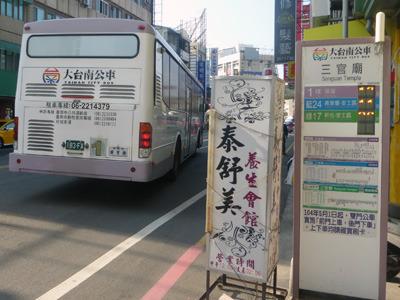 taiwan24303.jpg