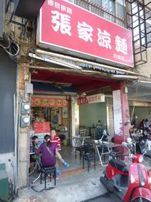 taiwan24321.jpg