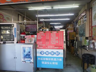 taiwan24322.jpg