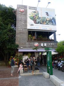 taiwan24324.jpg