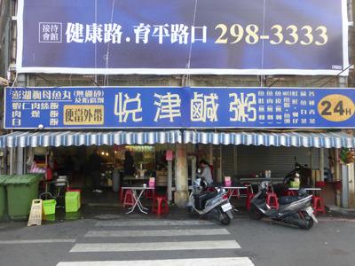 taiwan24401.jpg