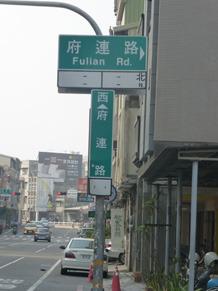 taiwan24417.jpg
