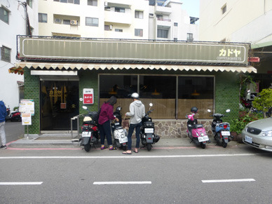 taiwan24418.jpg