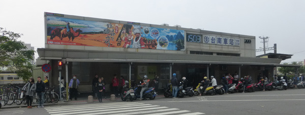 taiwan24427.jpg