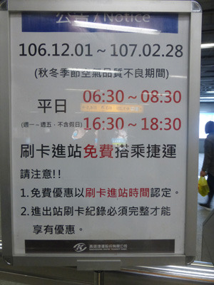 taiwan24433.jpg
