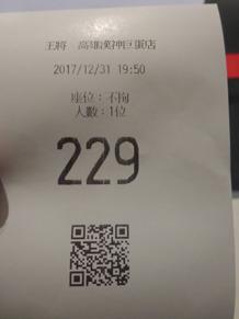 taiwan24437.jpg