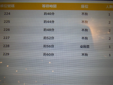 taiwan24438.jpg