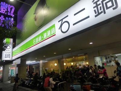 taiwan24520.jpg
