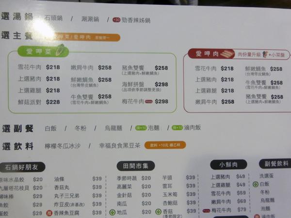 taiwan24522.jpg