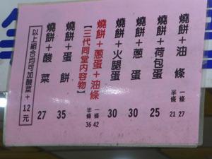 taiwan24604.jpg