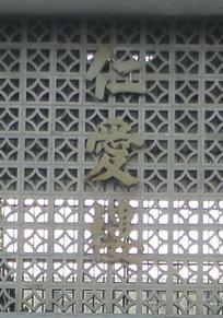 taiwan25133.jpg