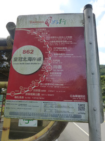 taiwan25228.jpg